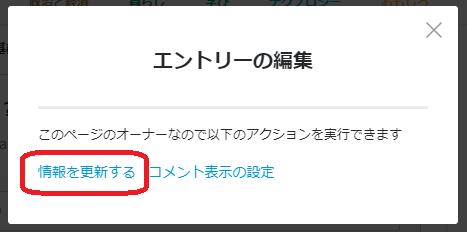 f:id:tsukumoshigemura:20191224063932p:plain