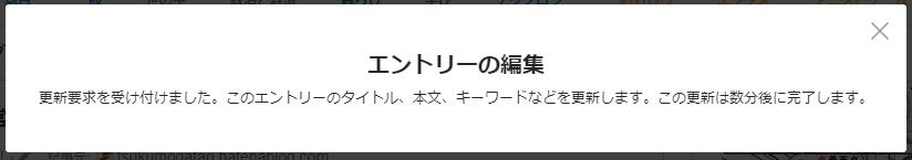 f:id:tsukumoshigemura:20191224063948p:plain