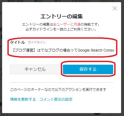 f:id:tsukumoshigemura:20191227185455p:plain