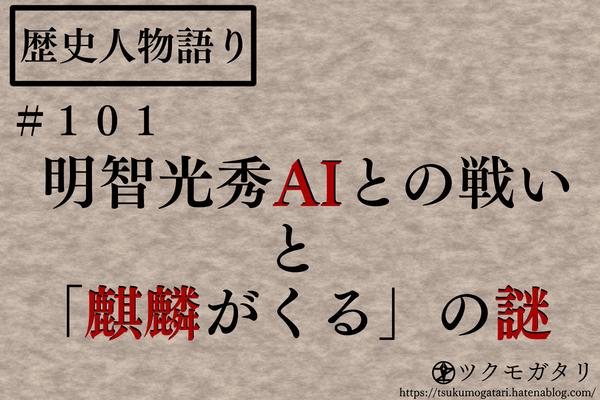 f:id:tsukumoshigemura:20191228135843p:plain