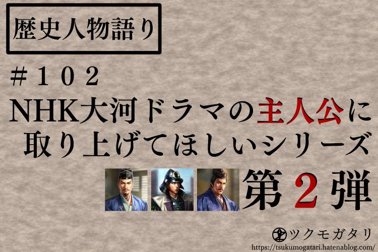 f:id:tsukumoshigemura:20191229233502p:plain