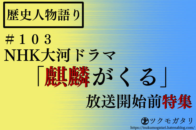 f:id:tsukumoshigemura:20191230193417p:plain