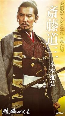 f:id:tsukumoshigemura:20200113192731j:plain