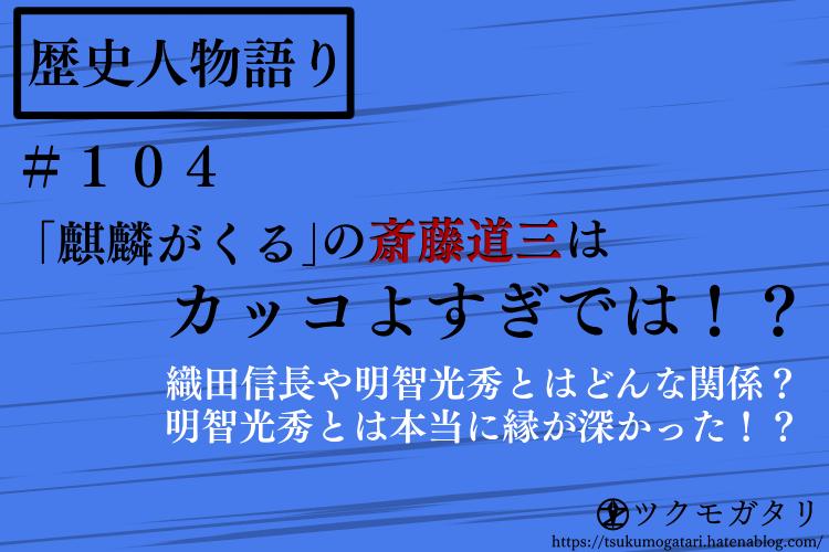 f:id:tsukumoshigemura:20200113204533p:plain