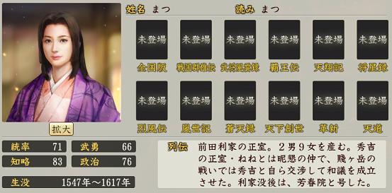 f:id:tsukumoshigemura:20200118193720p:plain