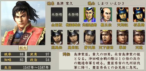 f:id:tsukumoshigemura:20200118193730p:plain