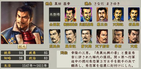 f:id:tsukumoshigemura:20200118193740p:plain