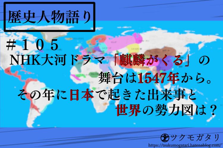 f:id:tsukumoshigemura:20200118203911p:plain