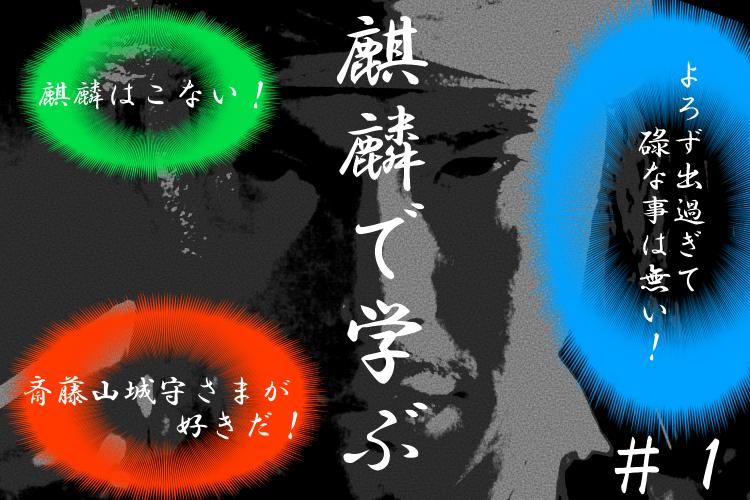 f:id:tsukumoshigemura:20200123092710p:plain