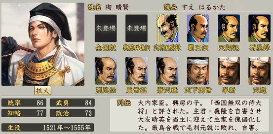 f:id:tsukumoshigemura:20200130175709p:plain