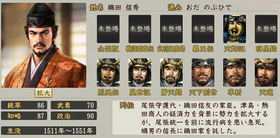 f:id:tsukumoshigemura:20200130180014p:plain
