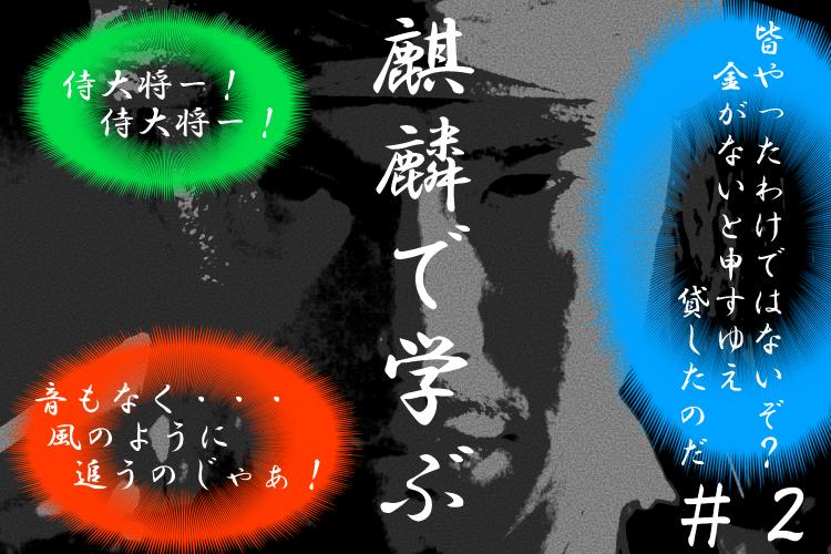 f:id:tsukumoshigemura:20200130180803p:plain