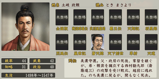 f:id:tsukumoshigemura:20200130191603p:plain