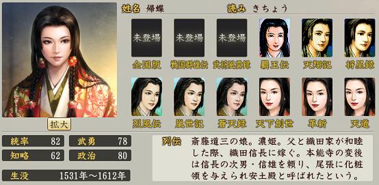 f:id:tsukumoshigemura:20200130191942p:plain