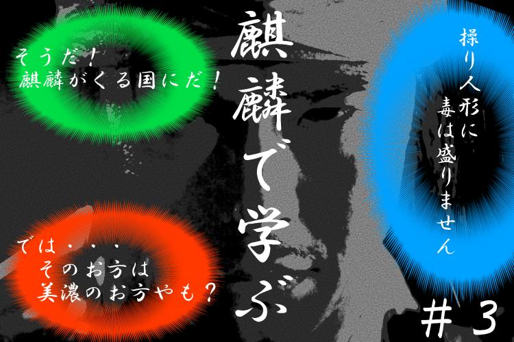 f:id:tsukumoshigemura:20200205213009p:plain