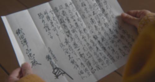 f:id:tsukumoshigemura:20200205215849p:plain
