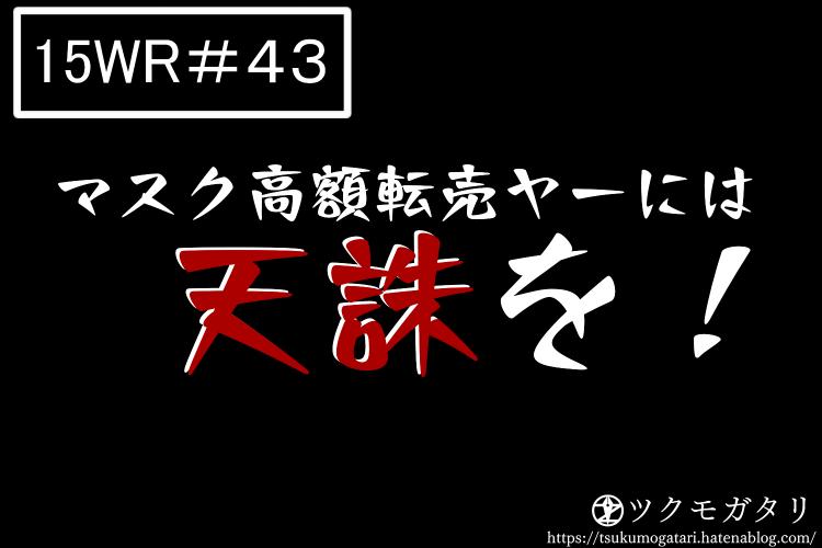 f:id:tsukumoshigemura:20200207062147p:plain