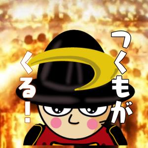 f:id:tsukumoshigemura:20200301221236p:plain