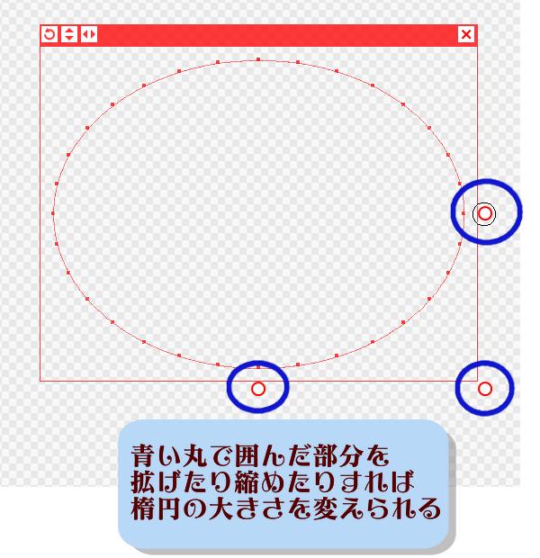 描く前に円や曲線のイメージのすり合わせができる