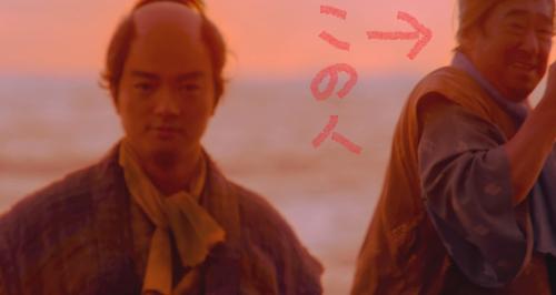 織田信長と船を漕ぐ安倍晋三総理?