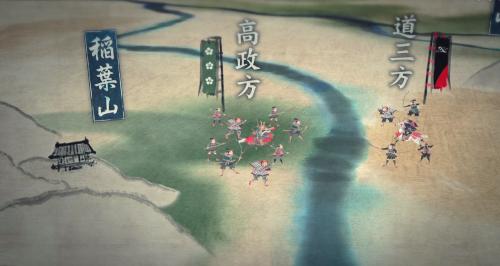 長良川を挟んで北と南に退治する斎藤道三と斎藤高政