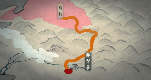 明智荘から越前一乗谷への道のり