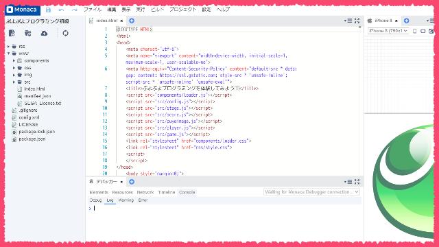 学習コースプロジェクトをインポート後のクラウドIDE起動画面