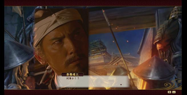 ついに始まってしまった、斎藤道三さまが最期を迎えることになる長良川の戦いイベント