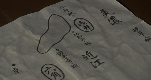 お市の方が嫁いだ浅井氏は上洛に助力したいという