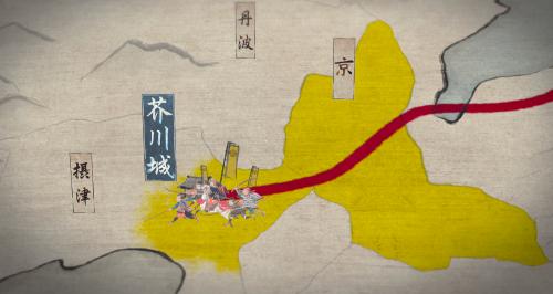 三好の本拠地・芥川城を占領する織田軍