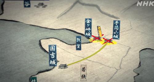 わずか2日で織田軍に落とされた手筒山城と金ヶ崎城