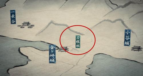 刀根坂は織田vs朝倉で激戦となる地だがまだ少し先の話