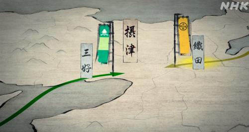 京と摂津で睨み合いとなる三好と織田の軍勢