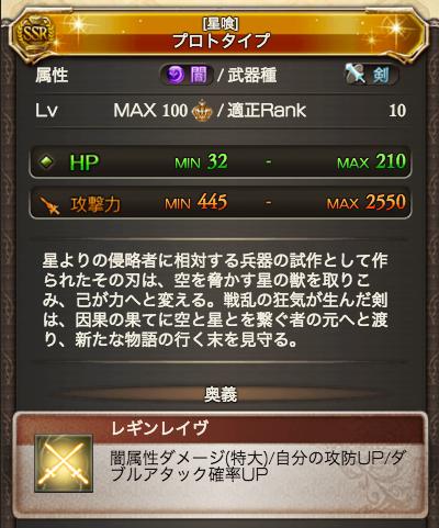 f:id:tsukumoya99:20180101150500p:plain