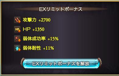 f:id:tsukumoya99:20180408202248p:plain