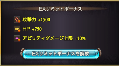f:id:tsukumoya99:20180408202251p:plain