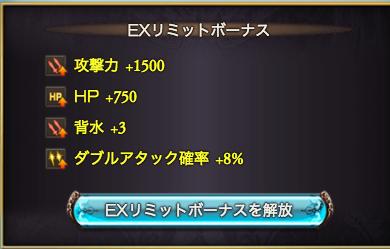 f:id:tsukumoya99:20180408202255p:plain