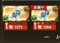f:id:tsukumoya99:20180408204930p:plain