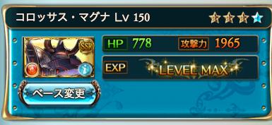 f:id:tsukumoya99:20180408205613p:plain