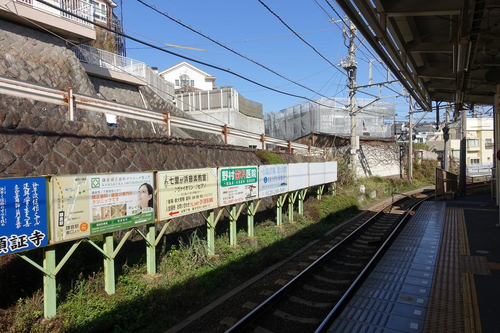 f:id:tsukumoya99:20181021211916j:plain