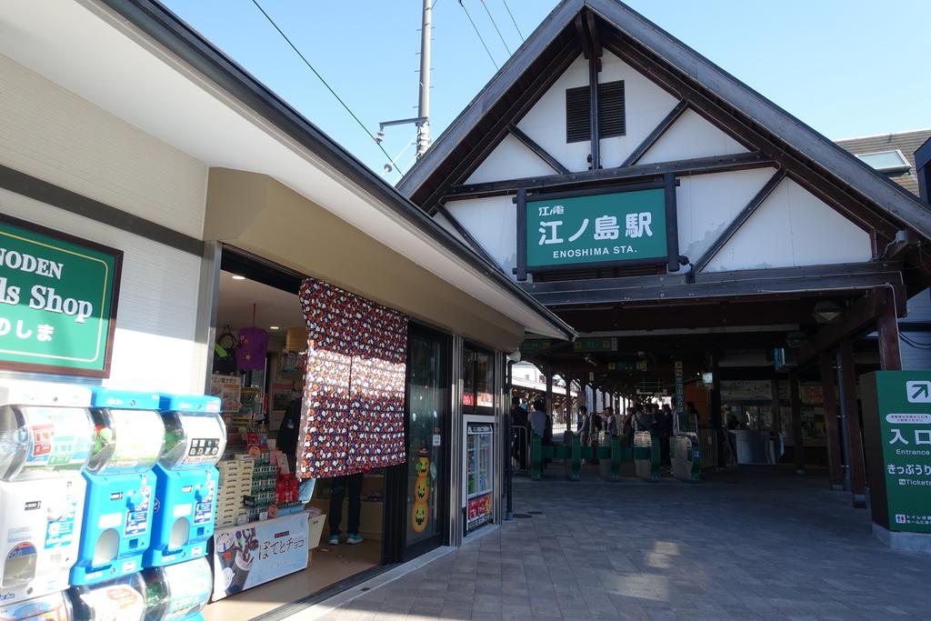f:id:tsukumoya99:20181021212555j:plain