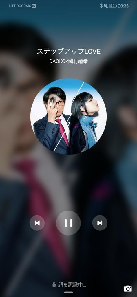 f:id:tsukumoya99:20190105203909j:plain