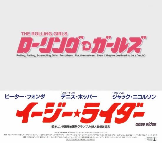 f:id:tsukune0703:20160814235051j:plain