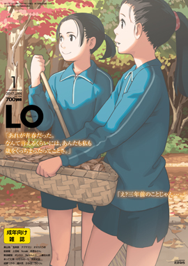 f:id:tsukune0703:20161123151148j:plain