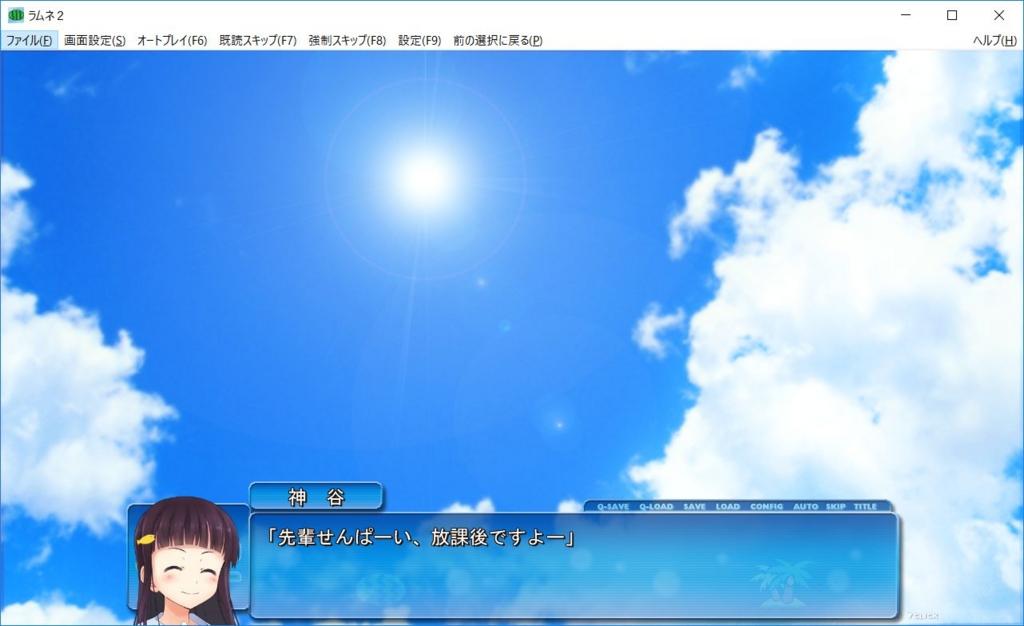f:id:tsukune0703:20170416223949j:plain