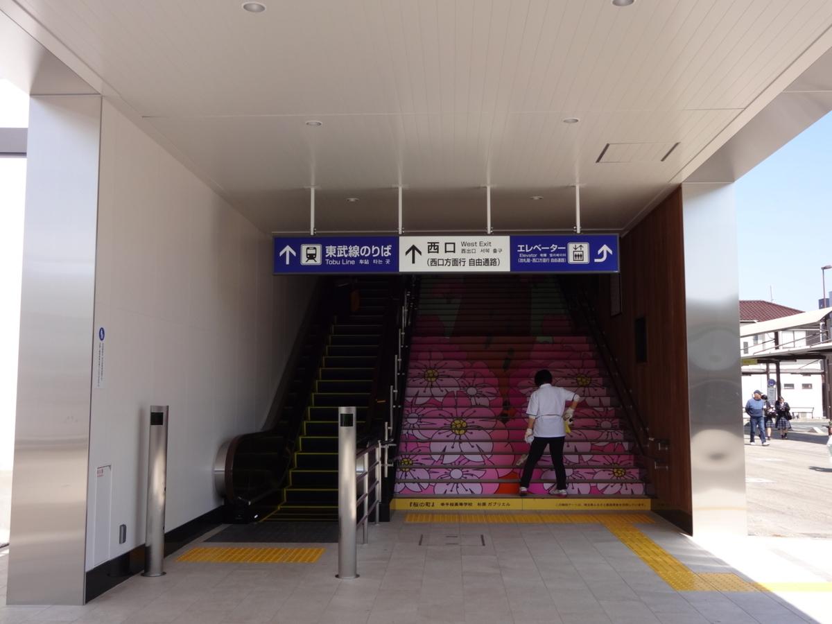 f:id:tsukune88:20190320113220j:plain