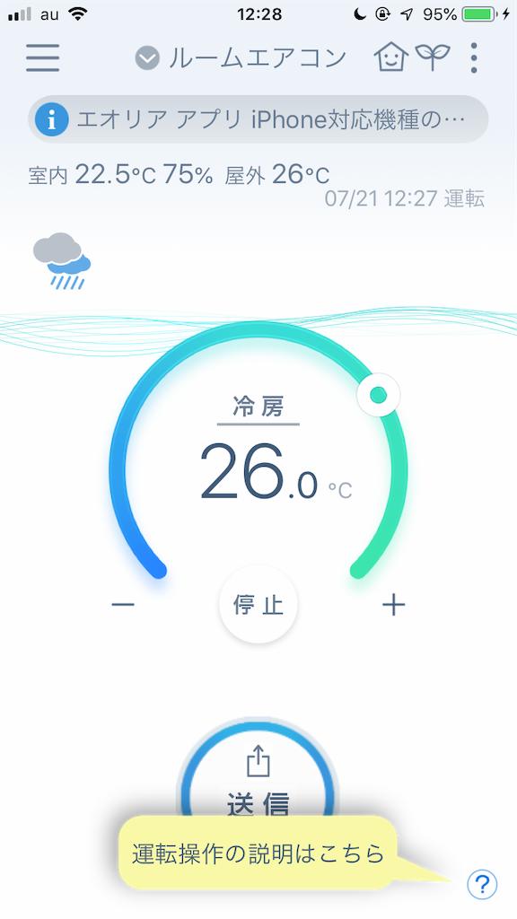 f:id:tsukune88:20190726102915p:image