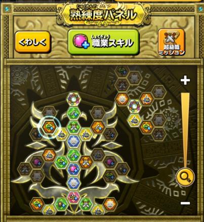 f:id:tsukune_dora_dora:20200731115718p:plain