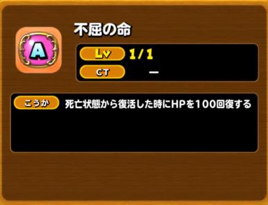 f:id:tsukune_dora_dora:20200731125913p:plain