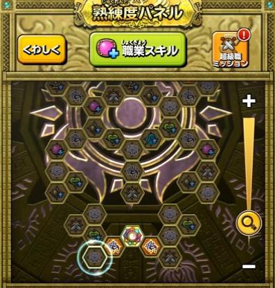 f:id:tsukune_dora_dora:20200801164746p:plain